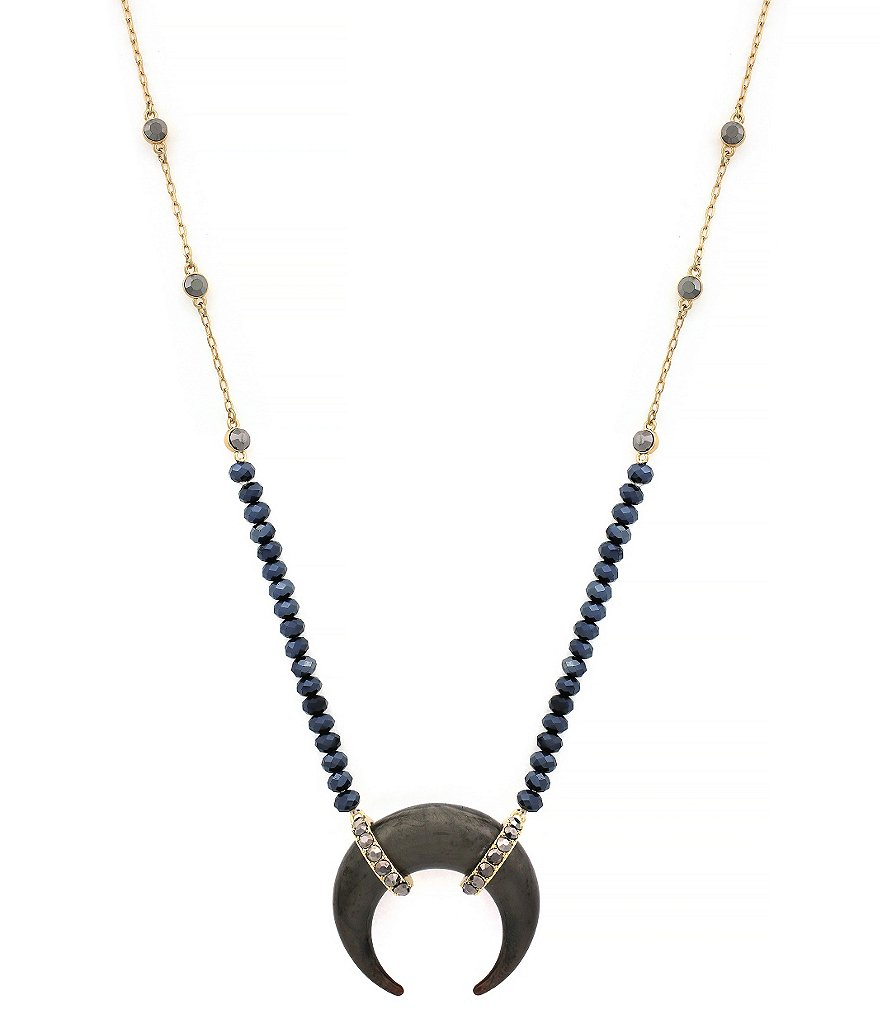 Jessica Simpson Desert Fox Horn Pendant Necklace