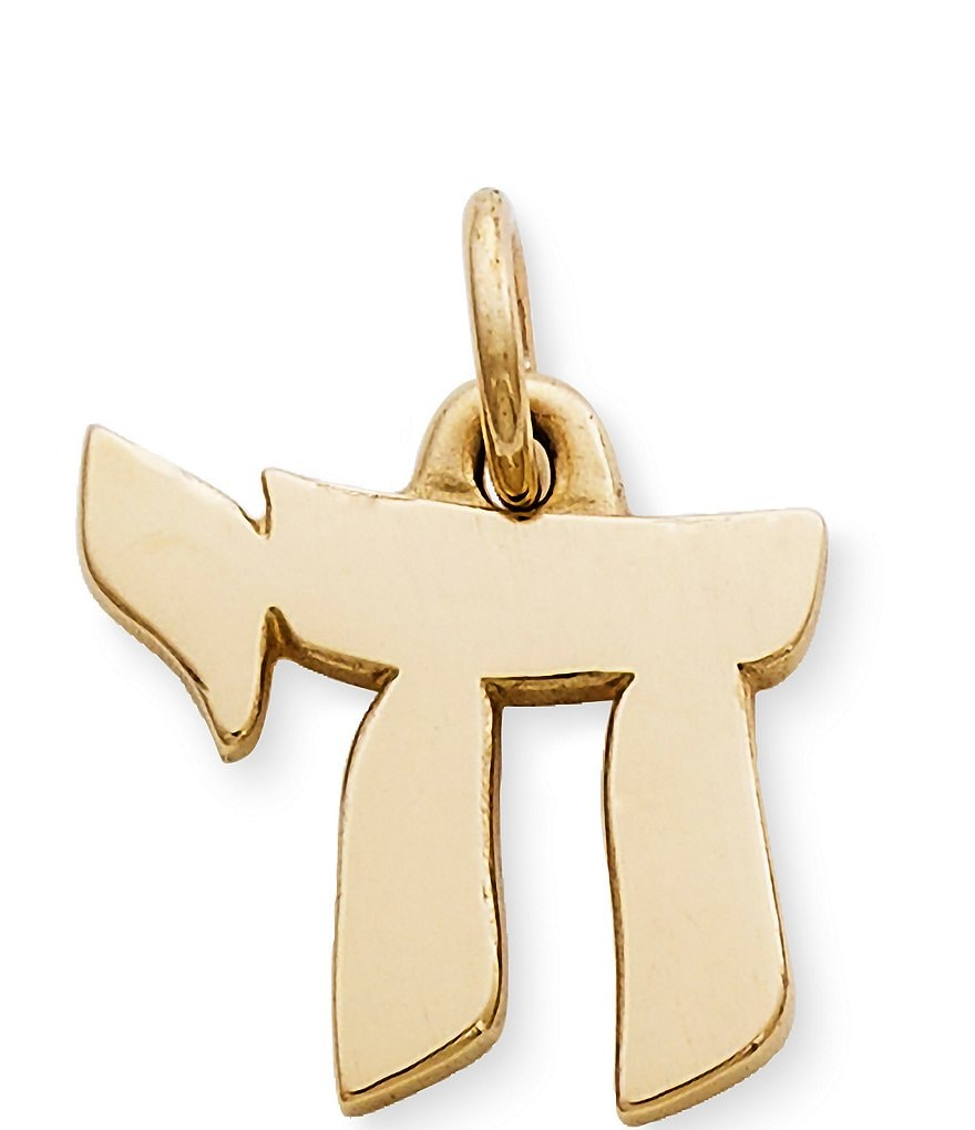 James Avery Hebrew Life Sign Charm