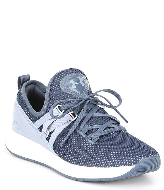 Breathe Trainer NM Training Shoes