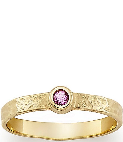 James Avery Pink Sapphire October Birthstone Hammered Ring