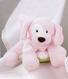 "Image of Gund 8"" Plush Barking Dog"