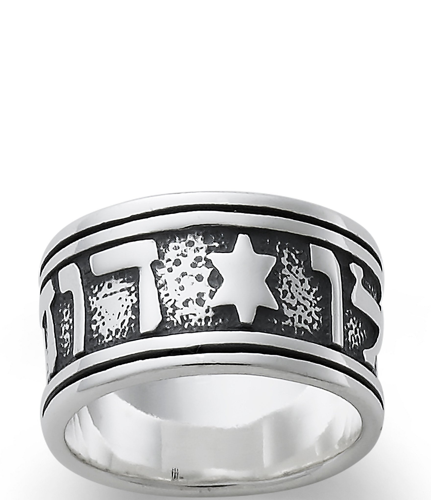 James Avery Song Of Solomon Lady S Band Dillard S